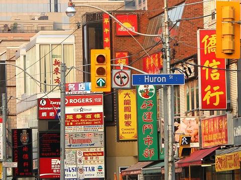 多伦多唐人街旅游景点图片