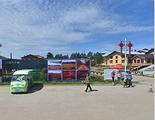 北极村旅游纪念品店