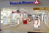 Blanc de Blancs免税店(关西国际机场店)