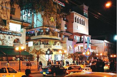 Bazar del Centro购物中心