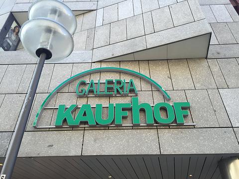 Galeria Kaufhof百货