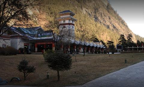 九寨沟旅游购物中心
