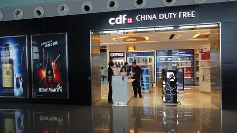 中国免税(长沙黄花机场店)