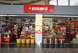好旺商场(杭州萧山国际机场店)