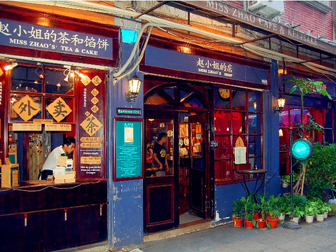 赵小姐的店(鼓浪屿店)旅游景点图片