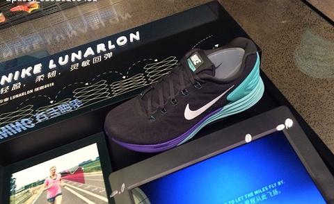 Nike旗舰店