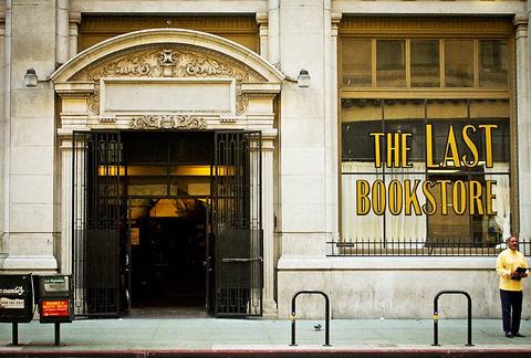 最后一家书店