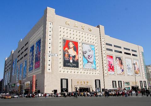 红旗街商业区的图片