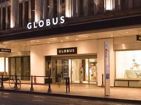 Globus(日内瓦店)旅游景点图片