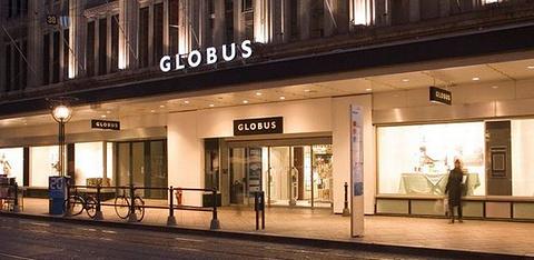 Globus(日内瓦店)的图片