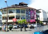 太阳百货(库塔海滩店)