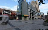 宜昌商业步行街