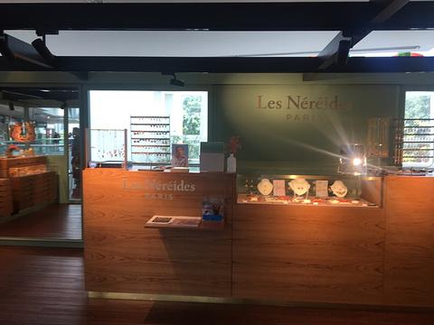 Les Néréides(美丽华店)