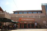 宁波保税区进口商品直销中心