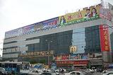 人民商场商业区