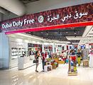 迪拜国际机场T3航站楼A出发厅(阿联酋航空纪念品西区)