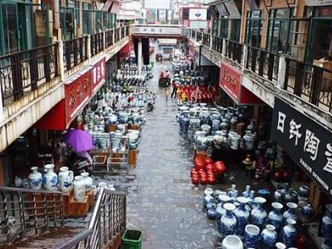 景德镇国际商贸广场旅游景点图片