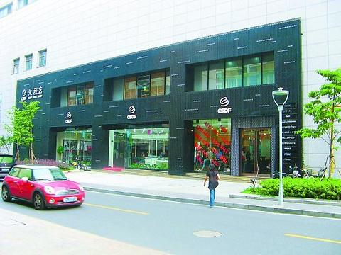 中盈免税商场(杭州免税店)旅游景点图片