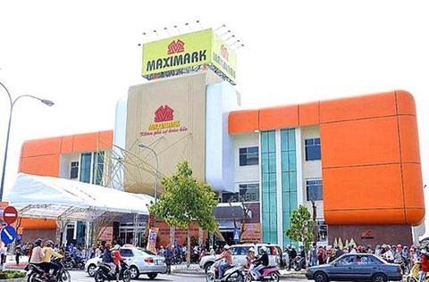 马克西玛购物广场