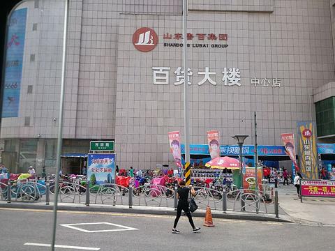 百货大楼(中心店)
