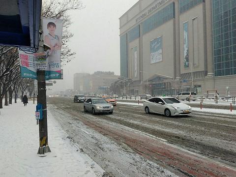 现代百货店(中洞店)