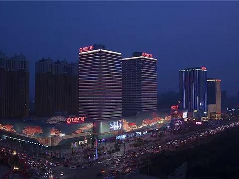 东营万达广场旅游景点图片