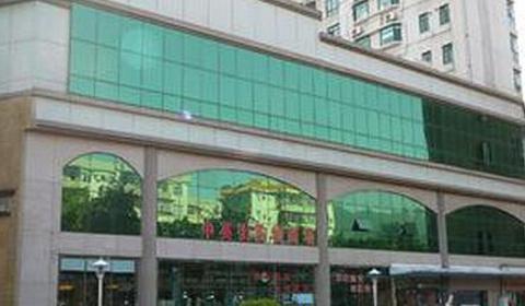 中英街购物商场