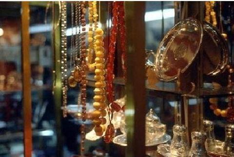 Bazar El Oro商业街