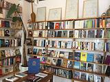 书呆子书店