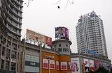 福购物广场