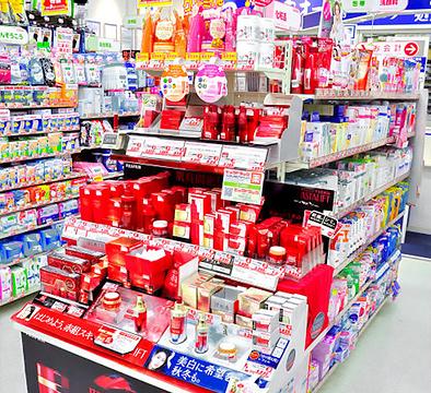 必客(浜松店)