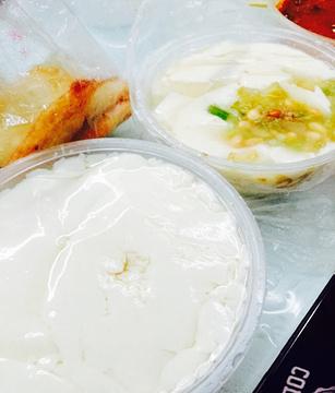 西华逍遥镇姚有良优质胡辣汤