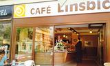 Linsbichler Café-Bäckerei