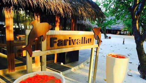 FarivalhuRestaurant