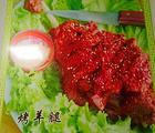 希拉穆仁陈氏私房菜