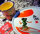 犇蛙·炭烤牛蛙