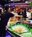 熊猫餐谋环球海鲜自助餐厅