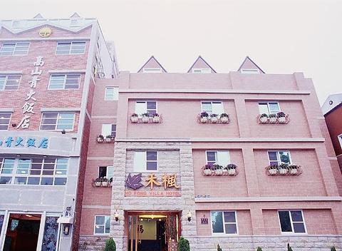 阿里山高山青大饭店
