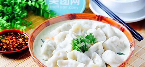 好妻饺子宴(鄢陵店)