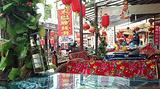 束河手工甜品店