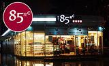 85度C(昆山超华欧尚店)