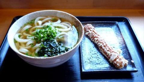 Kabato Seimenjo