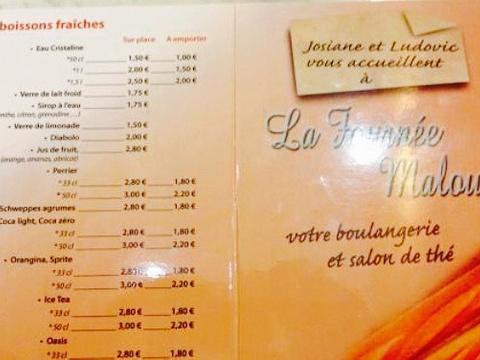 La Fournee Malouine旅游景点图片