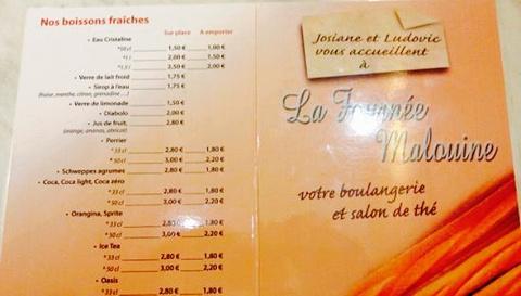 La Fournee Malouine的图片