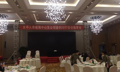 贵禾四季酒店自助餐厅