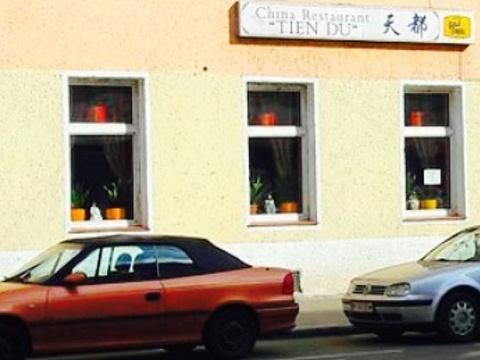 China Restaurant Tien Du旅游景点图片