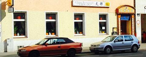 China Restaurant Tien Du的图片
