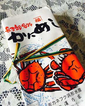 Oshokuji-Dokoro Hamanoya