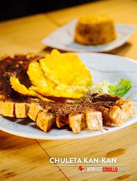 El Manjar Criollo