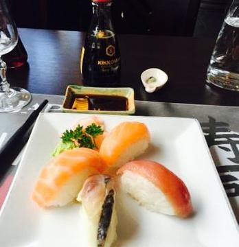 Restaurant Sushi Japonaise